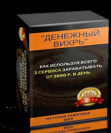 http://ekspertuspeha.ru/vihr/images/vihr-crop-u1152.png